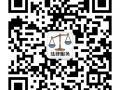 北京电视台 现场说法 律师 免费法律咨询 律师在线咨询