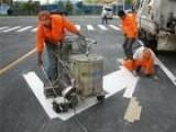 供应阳春交通设施道路标线 停车场地坪漆 专业施工队