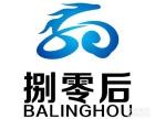 南京专业催乳师团队 月嫂团队为您服务
