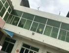 雄安新区容城县城厂房1600平两层带大院随时看房