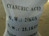 河北六合化工有限公司 氨基磺酸生产厂家
