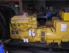 丹东发电机回收