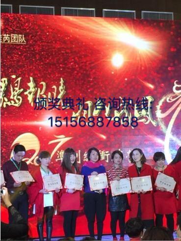 湛江尚赫减肥美容技术大改革 湛江尚赫免费加盟