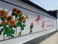 上海城市文化墙墙绘 上海室内墙绘 彩绘