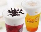 如何对coco奶茶加盟店合理节流?