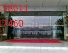 北京上门服务西城区安装自动门