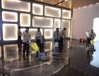 上海专业保洁清洗公司承接外墙清洗价格实惠更放心