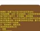 乌金石茶盘(私人定制)