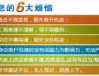 广州新励成口才培训周末班学费是多少