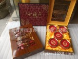 (曹县加工厂家)专业制作各种高档木制茶叶盒 木质茶叶盒 茶叶罐