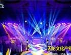 徐州开业庆典、商业演出、周年庆典、舞美设备搭建等