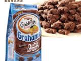 美国培珀莉非凡农庄金鱼形全麦布朗尼风味饼干187进口儿童小零食