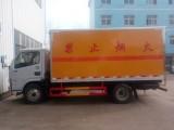 广州气瓶运输车便宜卖 包上户