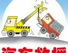 全聊城市区及周边汽车救援搭电换胎送油送水拖车电瓶脱困