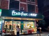 佛山开连锁水果店都选择果缤纷这个品牌