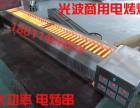 大功率远红外线电烤炉光波石英管电烤箱不锈钢加长玻璃管电烤串炉
