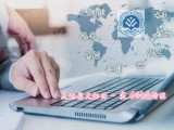 大连翻译公司-大连开发区翻译公司 护照翻译盖章