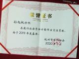 杭州离婚咨询律师