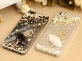 优雅五叶草芭蕾女孩IPHONE4/4s 5/5s 5c 贴钻手机