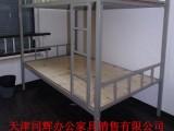天津上下床,天津成人上下床,双层穿 学生公寓床,上下铺