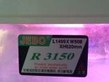 买锦鲤送1.5米佳宝鱼缸