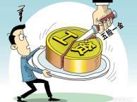 广州社保入户一站式代理 人才引进入广州户口 广州社保积分入户