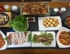 喔爸韩式料理 喔爸韩式料理加盟 加盟费 怎么样 喔爸