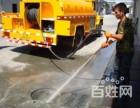 昌平区南口化粪池清理公司 低价 哇 化粪池满了怎么办?