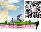 安徽聚美优历美业O2O线上免费教育平台,美容师免费培训