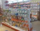 沧州市永盛货架出售育婴店货架
