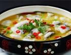 食先生酸菜鱼 米饭加盟多少钱