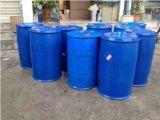 国际快递出口包裹液体粉末大小货文件特价特快3天达全球