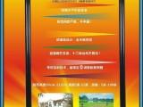 杭州保利BELIEF2光束5米红外光墙BL-02AL05H