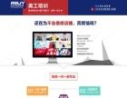 咸宁淘宝开店培训学校哪家较好推荐咸宁燃冰电脑培训学校