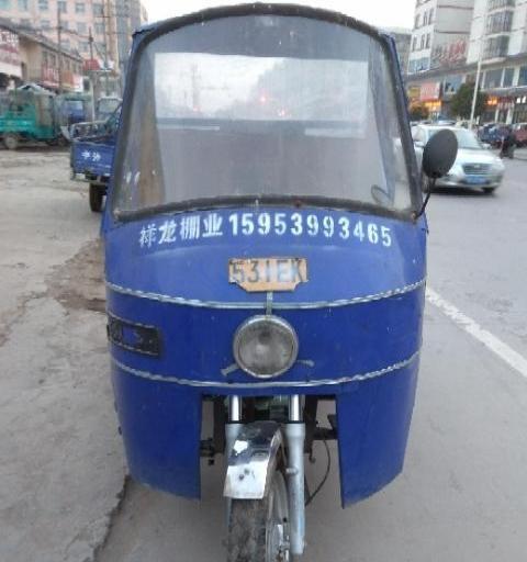 新鸽150三轮摩托车