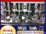 北京潤滑油灌裝機廠家 全自動灌裝生產線 雄韜智能
