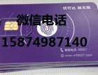 长沙哪里有不记名电话卡买??