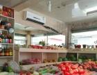 富阳北门北路水果超市亏本转让