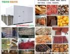 牛肉干烘干机 厂家直销 节能环保