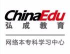 苏州北京外国语大学春季招生即将截止,名额有限,先报称得!