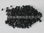 尼龙回料,PA6布角尼龙料,低端黑色尼龙,改性,增强,注塑