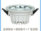 10寸筒灯外壳 外径300mm压铸筒灯外壳 开孔260mm筒灯套件