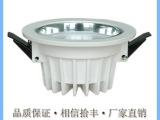 7寸筒灯外壳配件|压铸筒灯配件|LED筒灯套件|压铸筒灯灯具外壳