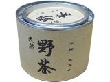 2015年热销武夷茶健康原生态茶武夷奇种野茶农家茶叶产量有限