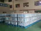 邓州市速信桶装水配送