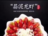 高学文龙虾 江苏一座因小龙虾而闻名全国的县
