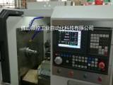 供应三轴数控车床系统AC5F