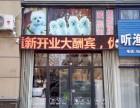 城阳爱智恩宠物医院被阿凡奇宠物医院收购重新开业优惠空前