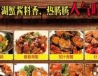 威海抢座小龙虾加盟抢占市场先机