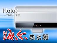湘潭海尔热水器(海尔!各中心售后服务多少电话?